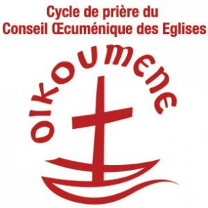 advert-COE logo